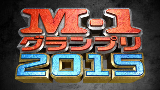 201512xx_M1グランプリ_blg.png